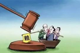 江阴最新一批失信被执行人!