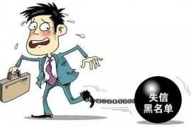 """【实名曝光】郸城这些人被列入""""失信黑名单""""!(附名单)"""