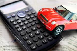 国务院下调增值税率1%,买车人群或成最大受益者之一