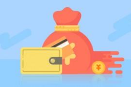 新春特惠版:中信信用卡推荐办卡送礼品(iPhoneX)