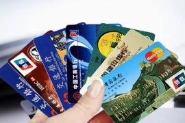 办信用卡需要什么条件?看你要办理什么卡!