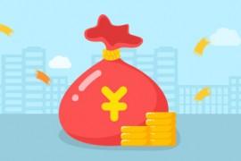 资管新规落地,货币基金被豁免,余额宝粉们:总算松了一口气!
