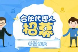 杭州中宏人寿地址 这里有最详细记录!