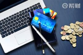 招行Hello Kitty卡功能介绍:透支、现金需求均能满足你