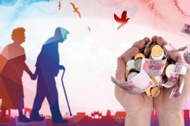 养老金出现亏空怎么办?建立养老基金中央调剂制度带来的影响分析