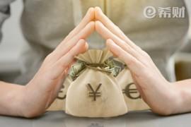 抢额度就下款的口子 这5个口子开创贷款新玩法!