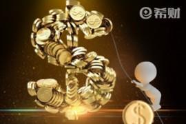十大靠谱的小额贷款平台 有了它们就能安心借款!