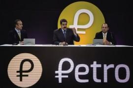 委内瑞拉将成为全球首个发行法定数字货币国家(附白皮书全文)