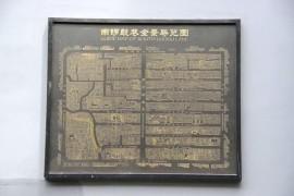 典史记丨万庆当铺背后的故事