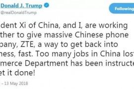 刘鹤应邀访美 中美经贸第三回合交锋有这四大悬念