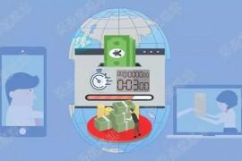 马云又让银行坐不住 全球首笔区块链跨境汇款3秒到账