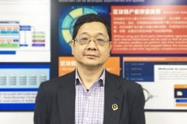 蔡维德: 数字法币或要等第10代区块链技术才能实现