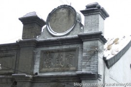 """历史影象:北京贡院与北京的当铺""""寶成當"""" 贡院的""""考棚"""""""