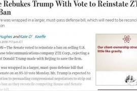 昨天,中兴再被禁售,特朗普再加2000亿美元商品关税!