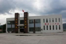 江西洪城水业股份有限公司控股股东减持公司可转换公司债券