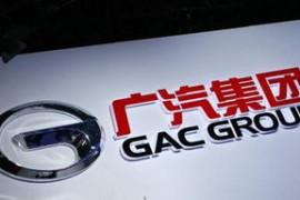 嘉凯城、奥特维、广汽集团等8家上市公司股东减持股份
