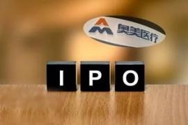 奥美医疗、天融信、泸天化等9家公司持股5%股东减持股票