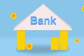银行新转型:力推智能化资产管理模式, 这一模式一旦形成将会带来哪些影响?