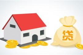 蚂蚁借呗真的影响房贷吗?看贷款银行怎么说!