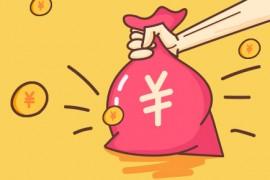 2019年可以下款的微信贷款口子有哪些?必收藏!