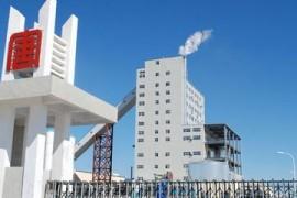 华银电力、碳元科技、司太立等13家上市公司股东减持股份