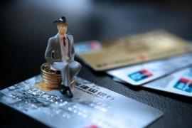 用信用卡分期?这些事你必须知道!