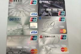 怎么让银行给你办张十万的信用卡?