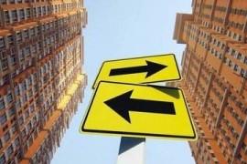 楼市最新消息:去年300城卖地超5万亿