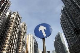 住建部:企业可申请在6月30日前缓缴住房公积金