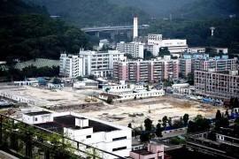 国务院改革土地管理制度 赋予省级人民政府更大自主权