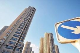 湖北:满足居民购房合理融资需求