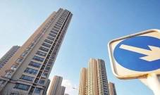 全国首个集体土地租赁房正式运营