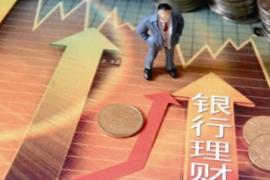 银行理财子公司新规落地,A股又迎长期增量资金