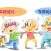 """理财收益波澜不惊 银行年终揽储未见""""硝烟"""""""