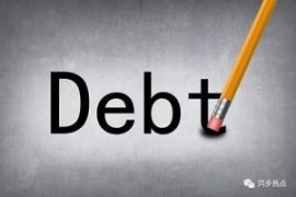 借呗、有钱花、微粒贷哪个贷款更安全?比一比就知道结果了
