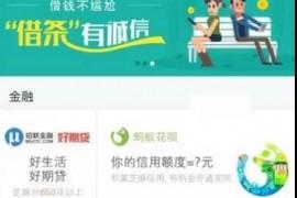 【防骗专栏】网购退款?小心退款变贷款