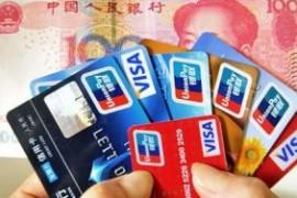 2020年14家银行信用卡养卡提额3个心得!收藏保存!