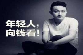 孙宇晨:将要启动的秘密项目会与YouTube等实流媒体平台竞争,且不会产生新代币