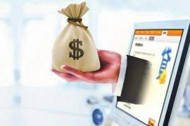 花呗、借呗、白条、信用卡真实利息谁更划算?