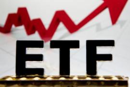 机构借道ETF抄底A股 两日净流入逾150亿元