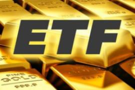 全球避险情绪提升 黄金ETF持有量创历史新高