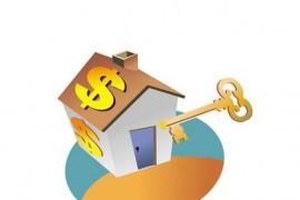 南宁新政:允许公积金贷款购买二套房