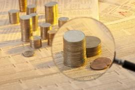 央行:确保专项再贷款资金用于疫情相关领域