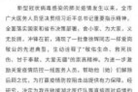 南京为赴湖北医务人员发福利:提供商业保险等一系类措施