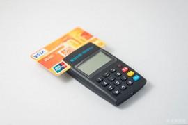 疫情影响下,信用卡账单该怎么办呢?