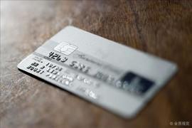 受疫情影响信用卡逾期?