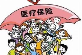 张文宏回应在美留学生该不该回国:取决于你医疗保险是不是很低