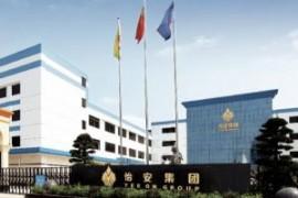 全球保险业最大并购 怡安300亿美元收购韦莱韬悦