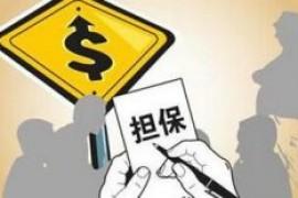 """铜川市推出""""政府+银行+担保公司""""创业担保贷款工作模式"""