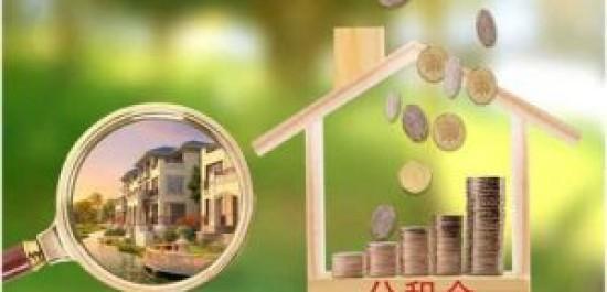 北京:2019年住房公积金支持职工购房611万余平方米